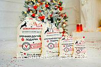 Новогодние подарочные мешки с логотипом Эко Сумки