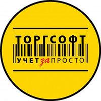 Торгсофт- Ульра 1