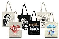 Хлопковых сумки с логотипом Эко Сумки