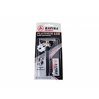 Rapira platinum lux Т-образный классический станок для бритья