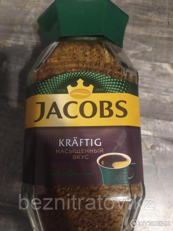 Jacobs Kraftig — растворимый сублимированный кофе, 200 гр.