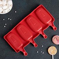 Силиконовая форма для мороженого 4 ячеек