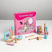 Детский игровой набор «Модница» 12 элементов 22х22х6 см