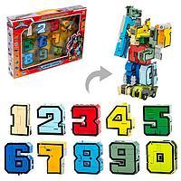 Набор трансформеров «Робо цифры 0 - 9»