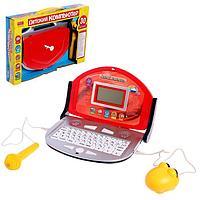 Компьютер детский с микрофоном, 30 программ