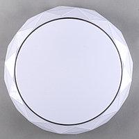 "Светильник ""Сириус"" 48Вт LED белый 40x40x11 см."