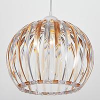 Светильник 7330/1, 1хЕ27 15Вт, коричневый/прозрачный 31х24+60 см