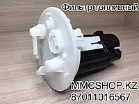 Фильтр топливный MR552781 3005523 Lancer 9 Лансер