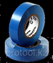 Изолента (10m * 15mm) синий Вихрь