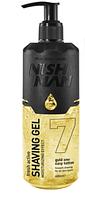 Nishman Shaving Gel (Увлажняющий гель для бритья) 400 мл (Gold One)