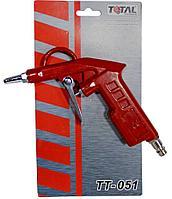 Пистолет продувочный пневматический TT-051 TOTAL TOOLS