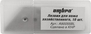 Лезвия для ножа хозяйственного, 10 шт. A90055BL