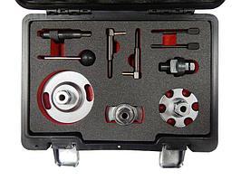 (F-04A2020D) Набор фиксаторов для обслуживания двигателей группы VAG 2,7/3,0 TDI (Audi A4, A5, A6, A8 , Q5,
