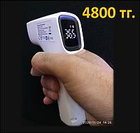 Бесконтактное инфракрасное термометр. Разные модели, разные цены. Пишите, звоните.