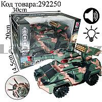 Игрушка детская Танк с ракетной установкой со звуко-световым сопровождением ARMOR & MilitaryVehicles №168-25