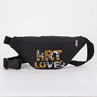 Сумка поясная Art lover, 32х8х15 см, отд на молнии, н/карман, чёрный, фото 1