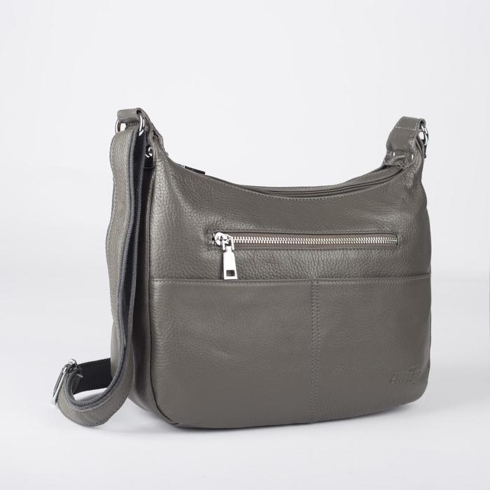 Сумка женская, отдел на молнии, 3 наружных кармана, регулируемый ремень, цвет серый