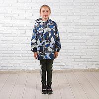 Дождевик детский «Хаки», синий, размер M