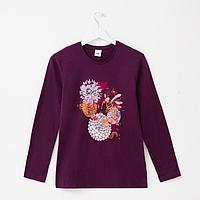 Лонгслив женский, цвет тёмно-фиолетовый, размер 56