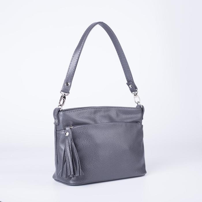 Сумка женская, отдел на молнии, 2 наружных кармана, длинный ремень, цвет серый - фото 1