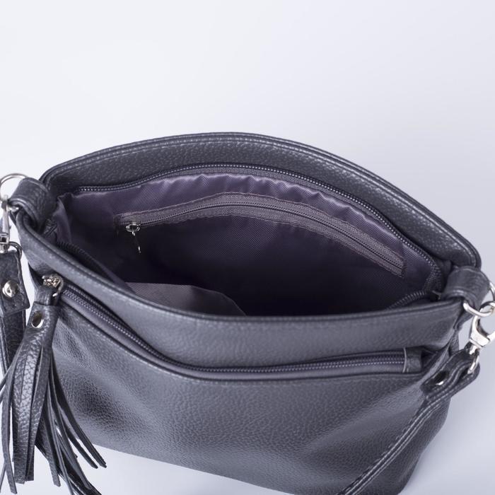 Сумка женская, отдел на молнии, 2 наружных кармана, длинный ремень, цвет серый - фото 3