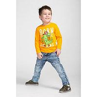Лонгслив для мальчика, цвет оранжевый, рост 98 см