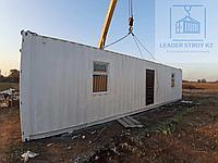 Модульное офисное здание жилое из 40 фут. контейнера, фото 1