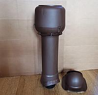 Вентиляционный выход утепленный ТР-86 110/160/700 для профиля Каскад, Монтана  Коричневый, фото 1