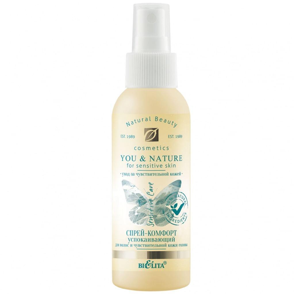 BELITA Спрей-комфорт успокаивающий для волос и чувствительной кожи головы