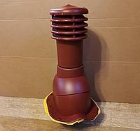 Вентиляционные выходы для профиля СуперМонтерей, Монтерей KBN 125/495 Красный RAL 3009