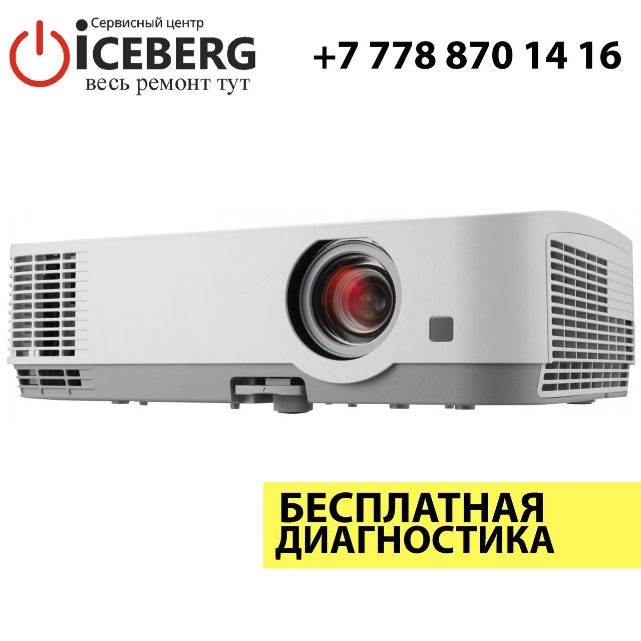 Ремонт проекторов Nec