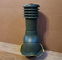 Вентиляционные выходы для профиля СуперМонтерей, Монтерей KBN 125/495 цвет Зеленый