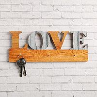 """Ключница """"Love"""""""