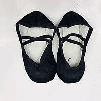 Чешки для танцев черные