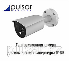 Тепловизионная камера для измерения температуры TD N5