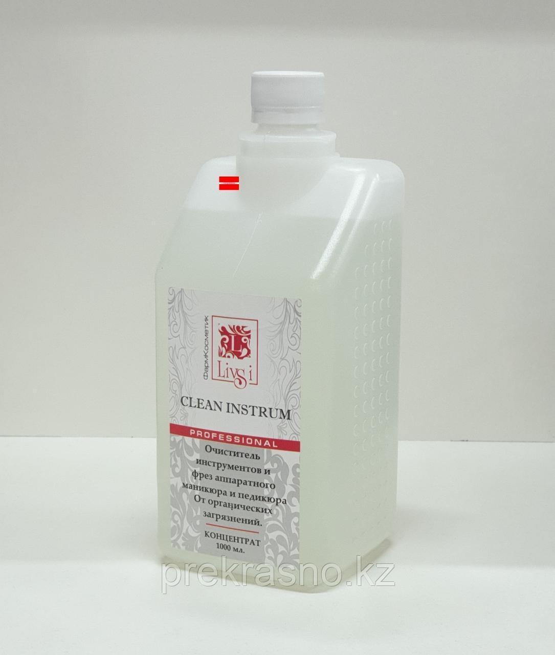 Очиститель 1л для фрез и инструментов от биозагрязнений концентрат LIVSI