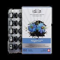 Нигенол для лечения аллергии Vivasan (Оригинал-Швейцария)
