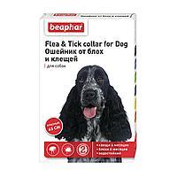 FLC Dog (Diaz Dog) – Ошейник от блох и клещей для собак красный , 65 см