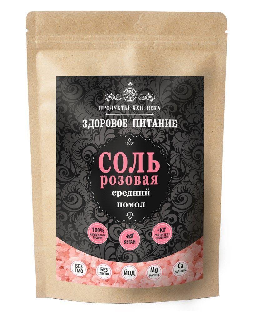 Соль розовая Гималайская  среднего  помола,200 гр