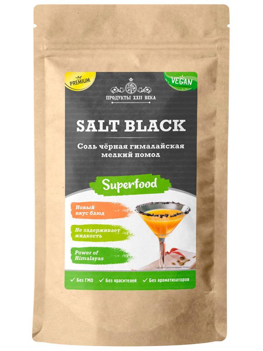 Соль черна  Гималайская , мелкий   помол, 100 гр