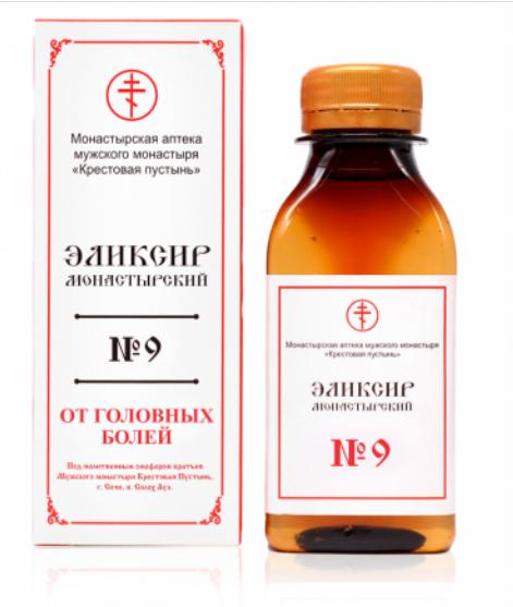 """Эликсир монастырский № 9 """"От головных болей"""", 100мл"""