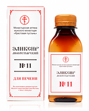 """Эликсир монастырский №11 """"Для печени"""", 100 мл"""