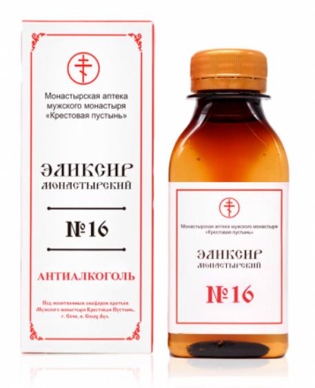 "Эликсир монастырский №16 ""Антиалкоголь"" ,100 мл"