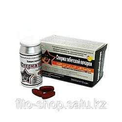 Сперма тибетской овчарки препарат для восстановления эрекции  10шт