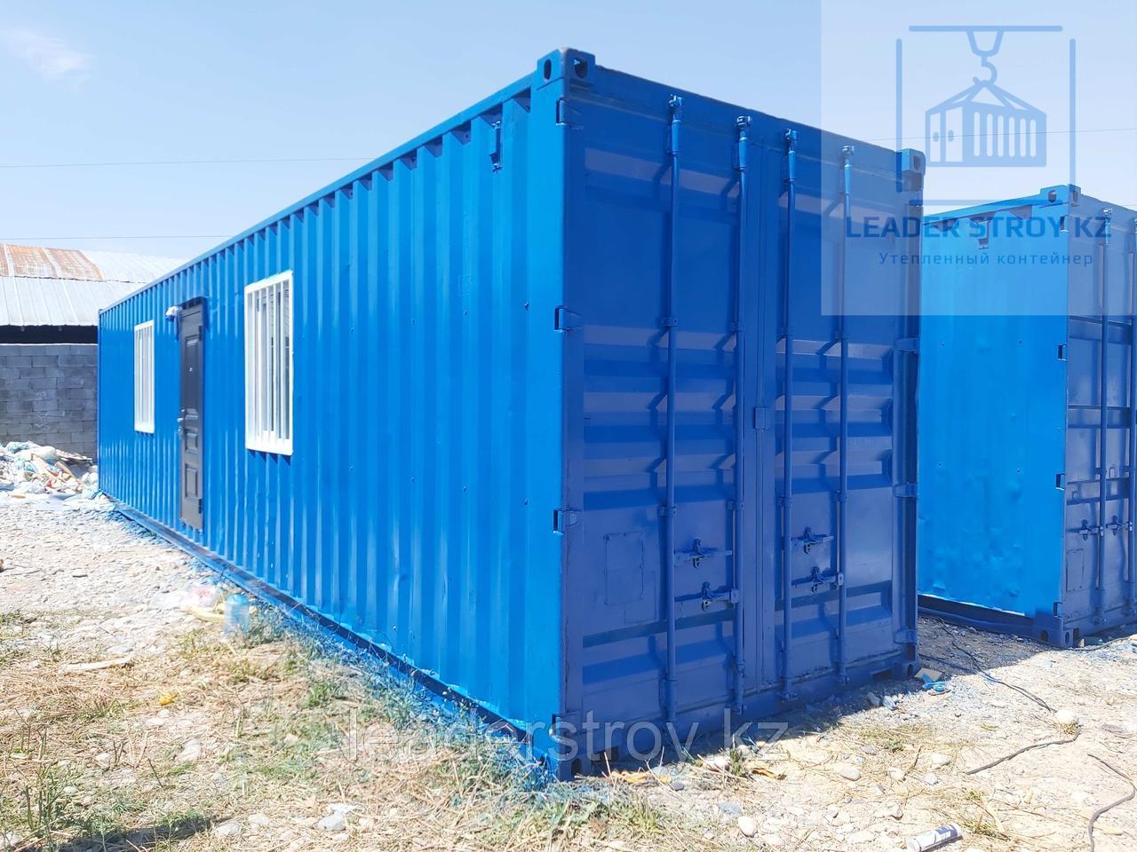 Жилой контейнер из 40 фут контейнера