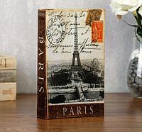 Книга сейф Панорама Парижа шелк