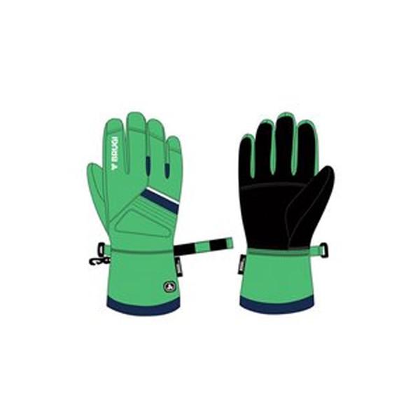 Brugi  перчатки детские Bamaino
