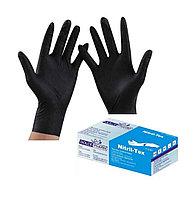 Перчатки нитриловые DOLCE-PHARM Nitril Tex, L-размер,100 шт/уп, синий