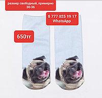 Носки хлопок с 3d рисунком