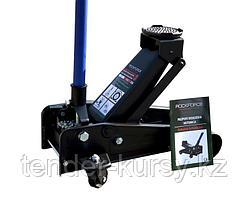 RF-T830025 NEW(RF830025) ROCKFORCE Домкрат подкатной гидравлический 3т (h min 145мм, h max 475мм) с резиновой